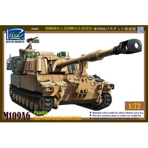 RIICH MODELS: 1/72; M109A6 Paladin Self-Propelled Howitzer